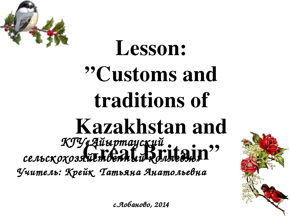 customs and traditions of kazakhstan. essay