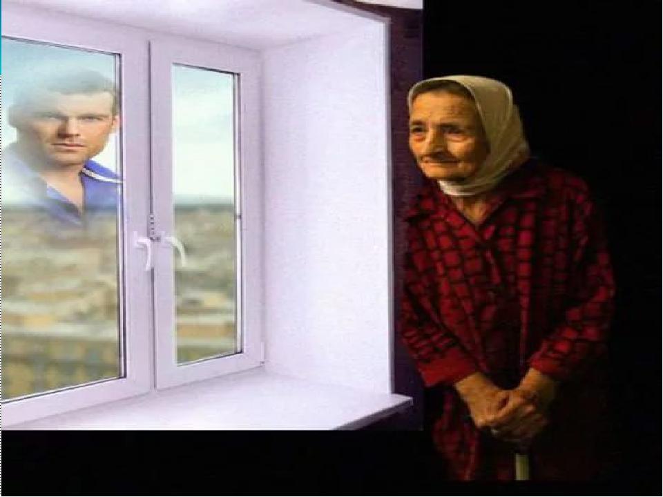 фото мама у окна диваном вместо кровати