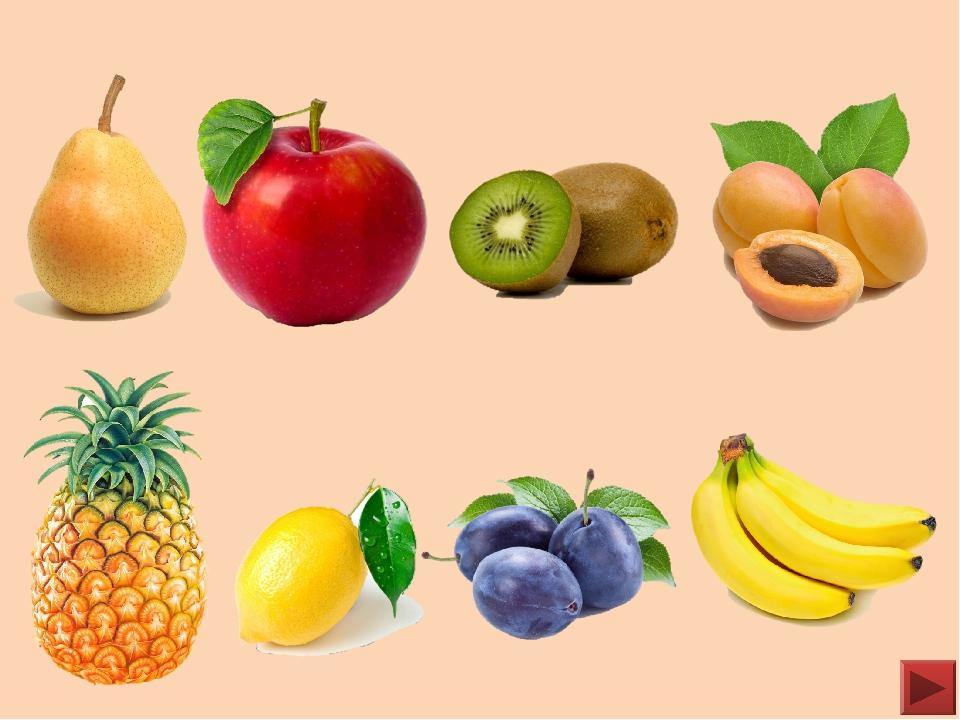 группы предметов овощи фрукты картинки стала изучать форумы