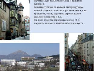 В большинстве стран мира туризм играет значительную роль в экономике и разви