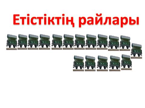 hello_html_16af91cc.png