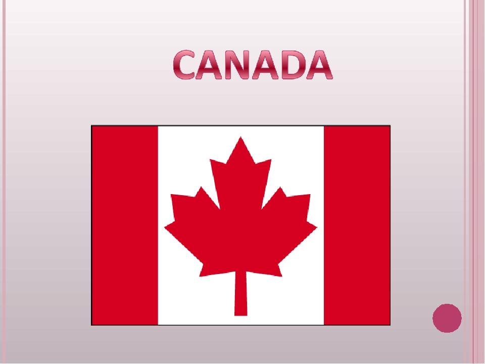 Картинки про канаду для презентации