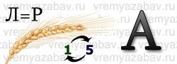 hello_html_262115c3.jpg