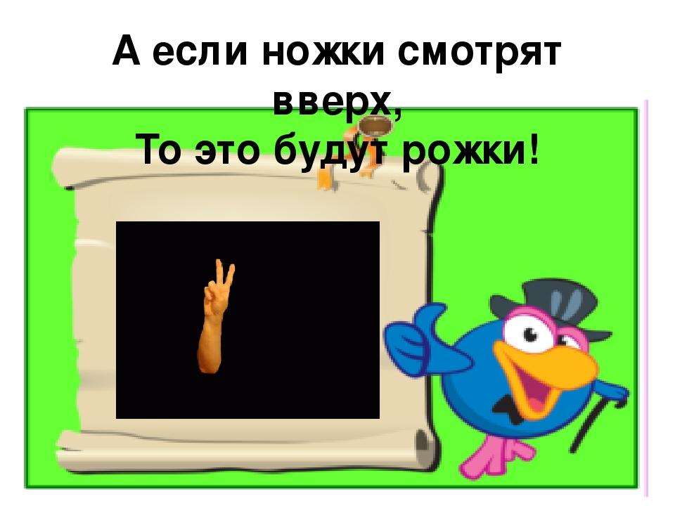 Литература: Интернет источники: Узорова О.В. Пальчиковая гимнастика/ О.В.Узо...
