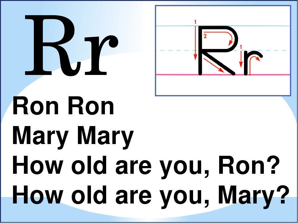 Rr Ron Ron Mary Mary How old are you, Ron? How old are you, Mary?
