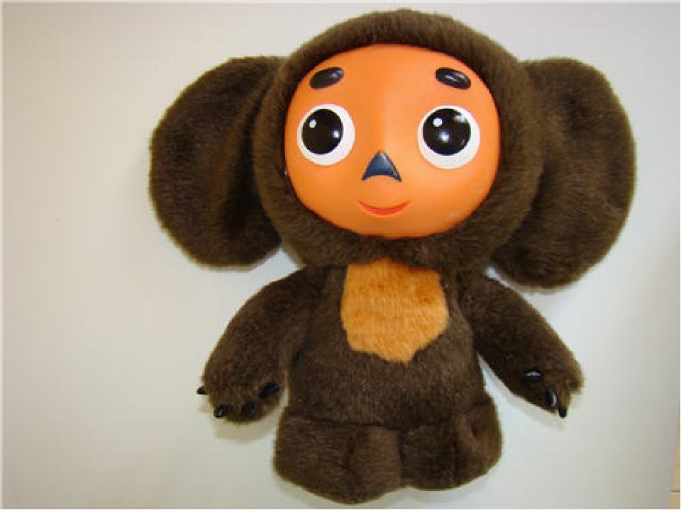 Cheburashka Igena oyin avtomatlari