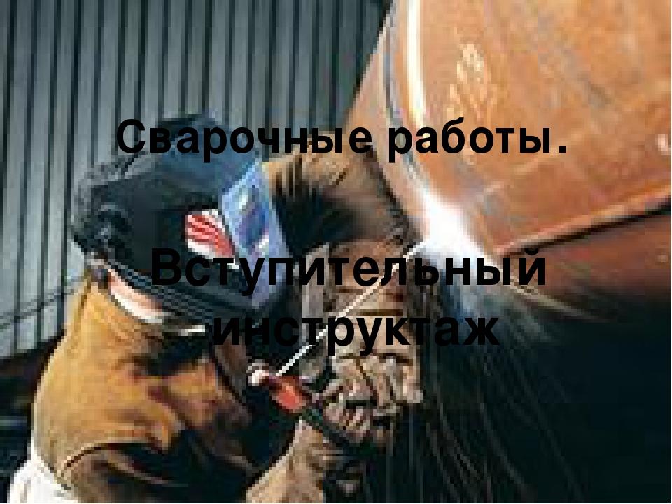 СНиП III1875 Правила производства и приемки работ