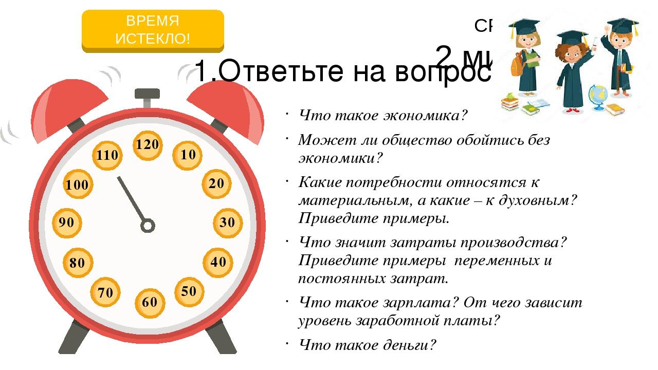 Схематически показать путь товара к потребителю фото 230