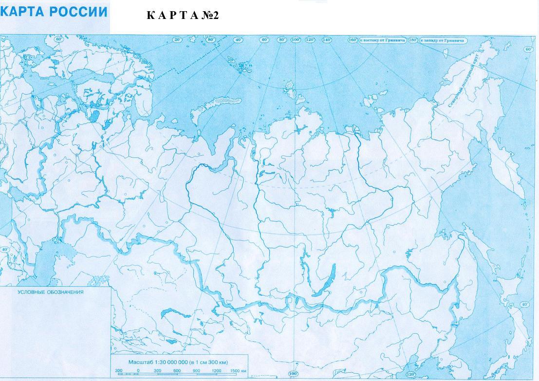 контурная карта россии фото количество людей