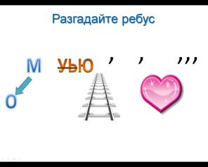 hello_html_mc321cb4.png