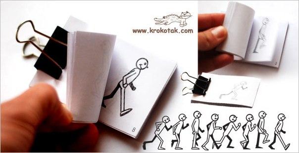 Как сделать мультик на бумаге фото 663