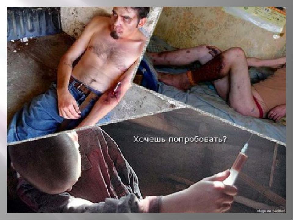 домашнее порно русских наркоманов (1329 ВИДЕО)