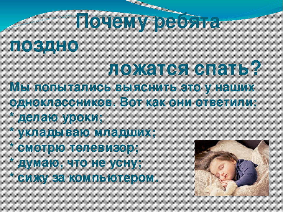 картинки как нужно спать делает мужчину