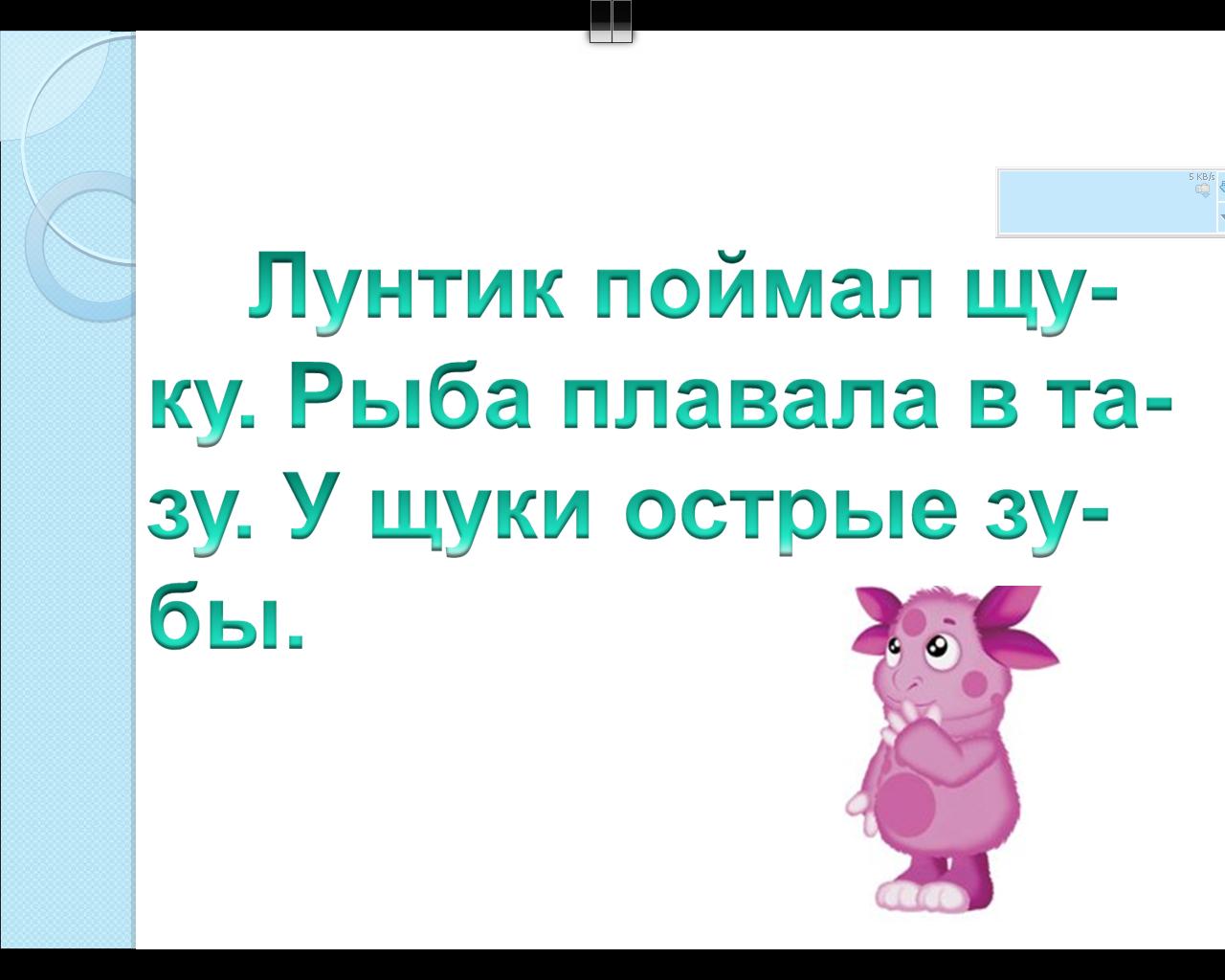 Перенос слов в Word - НА ПРИМЕРАХ 51