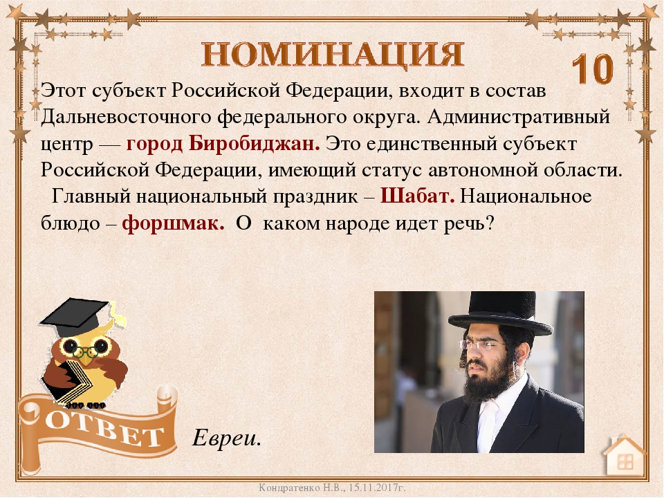 Этот субъект Российской Федерации, входит в состав Дальневосточного федеральн...
