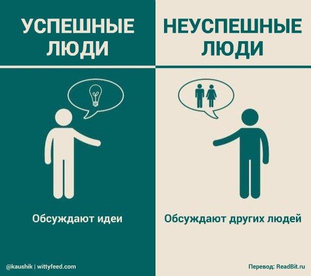 Что нужно делать чтобы стать психологом