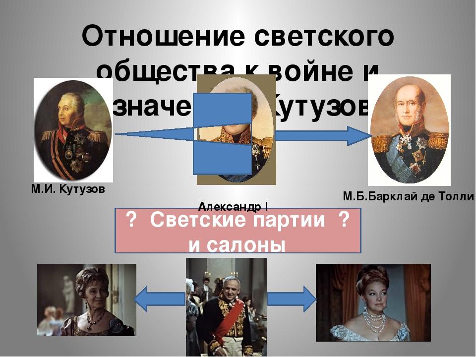 YouTube, see more videos for Как Сделать Зонтик Для