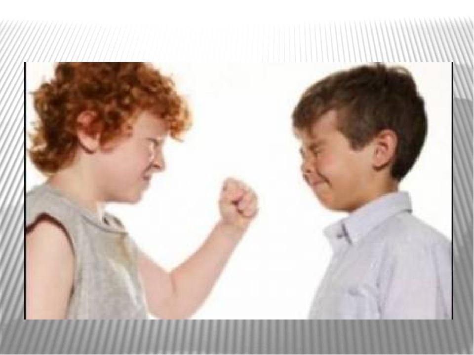 аппозиционное поведение у детей причины бывшего возлюбленного