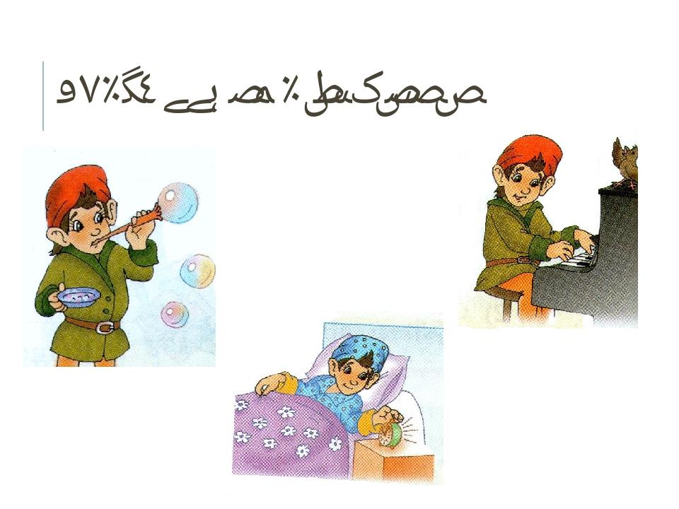 Английский язык открытка тайни