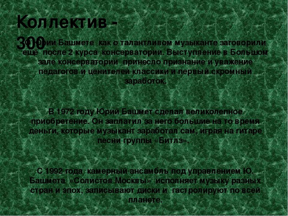Репертуар - 500 Назовите произведение П.И. Чайковского, которое не является о...