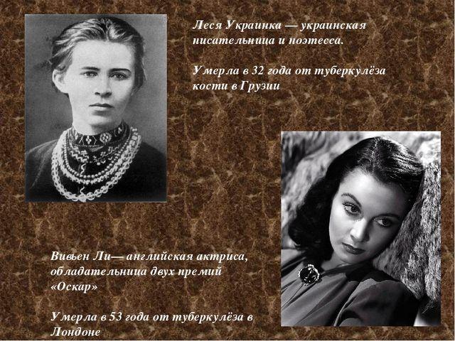 стихи леси украинки
