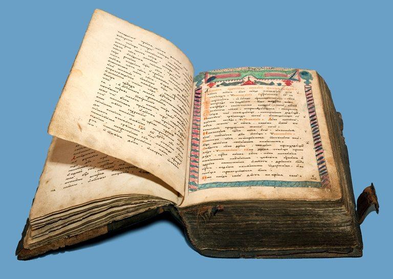 Картинки первая страница книги