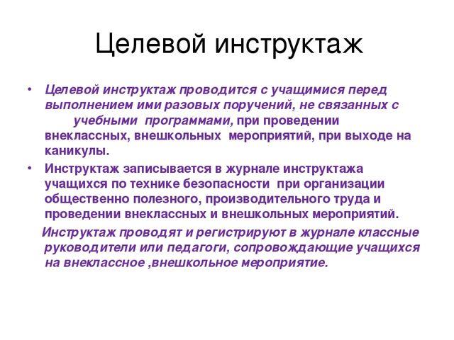 протокол о присвоении группы по электробезопасности