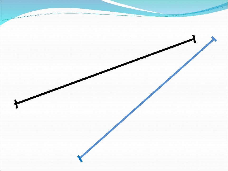 картинка геометрического луча учит через преодоление