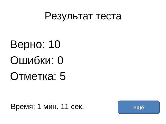 тест по английскому present