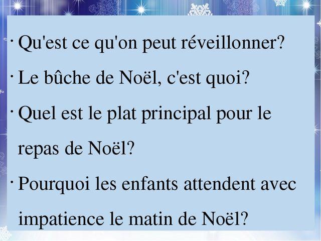 Конспект урока по французскому языку григорьева 10 класс