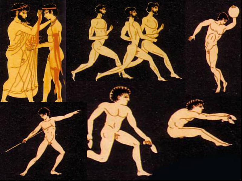 Картинки олимпийских игр в греции, надписью про сплетников