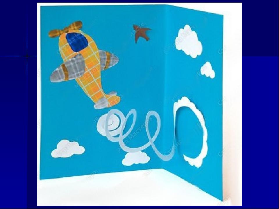 Соки стаканах, открытка на 23 февраля самолетик