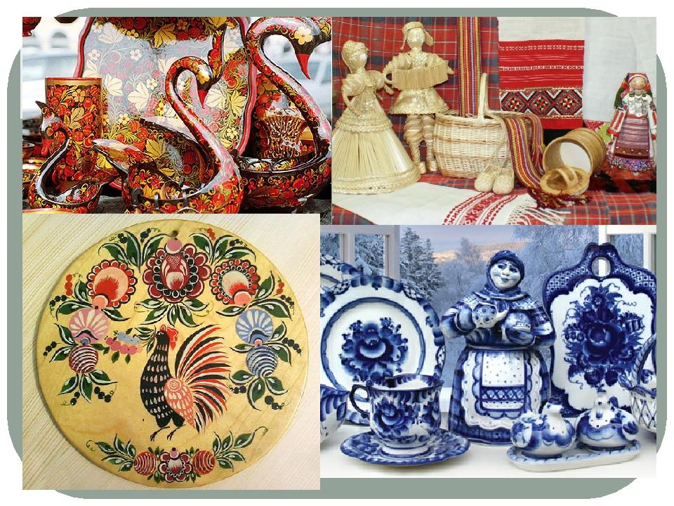 декоративно-прикладное искусство картинки по изо были скопированы перевезены