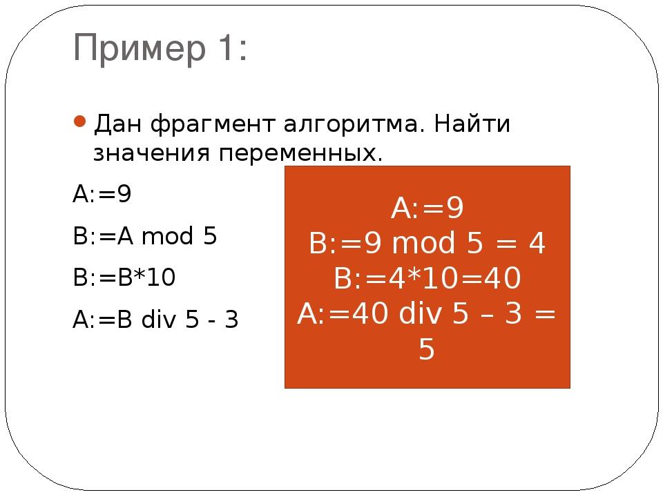Презентация по информатике на тему