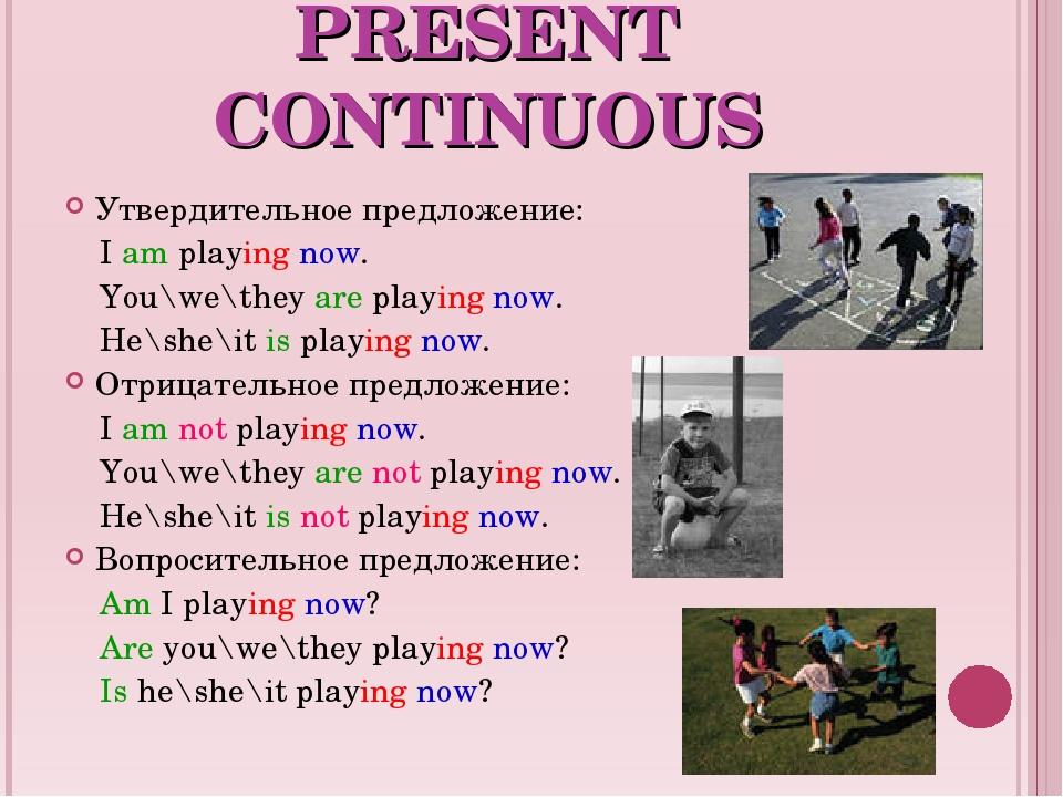 Тест на знание времен Present Simple и Present Continuous ...