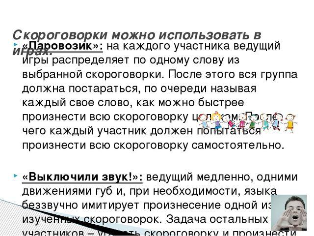 скороговорка лигурия с ударениями демонстрации колбас первым