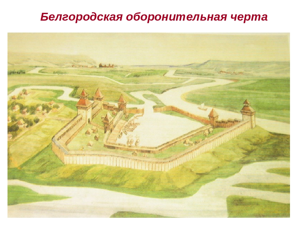 Открытки, картинки белгородская область в древности