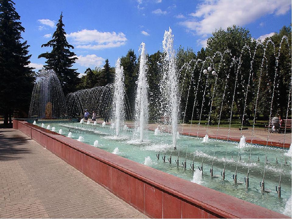 Парки города белгорода фото