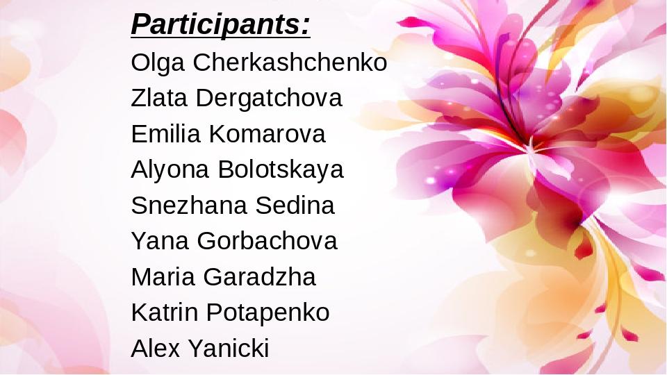 Participants: Olga Cherkashchenko Zlata Dergatchova Emilia Komarova Alyona Bo...