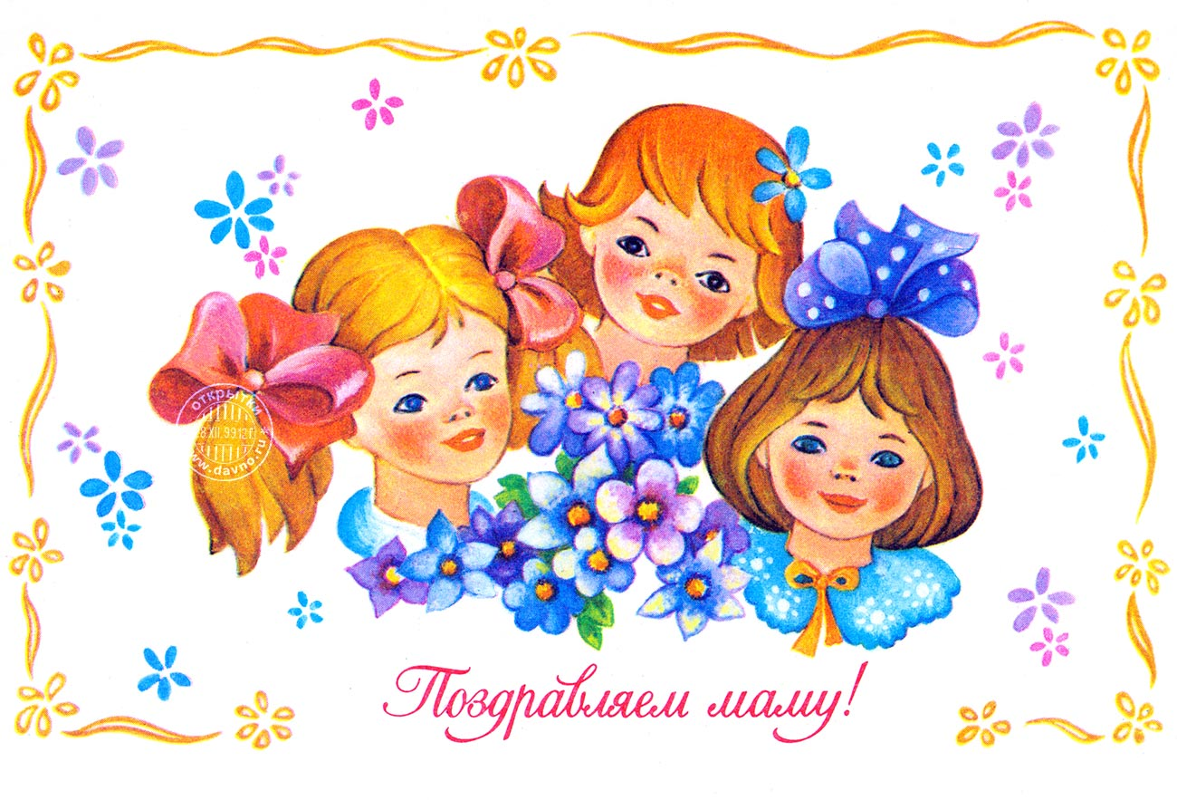 8 марта в детском саду картинки, лесника открытки