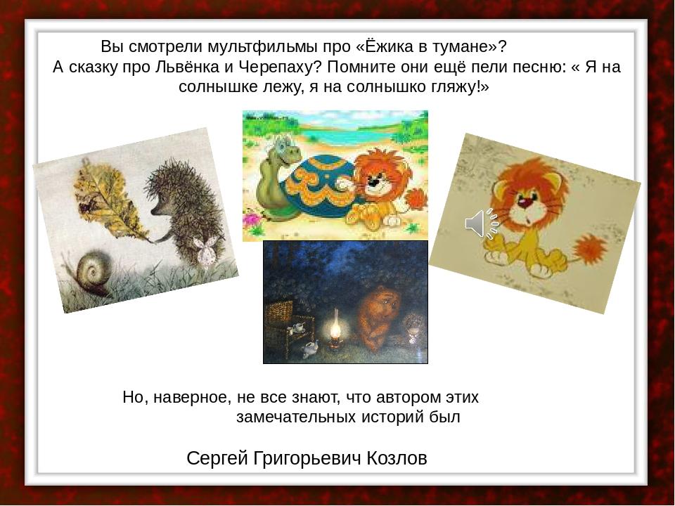 чтение 4 класс фаллад рассказ история про верного ёжика конспект