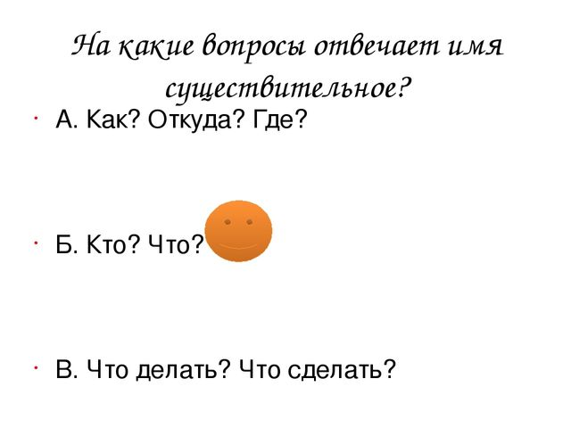 Технологическая карта урока по фгос 5 класс русский язык имя существительное по львовой