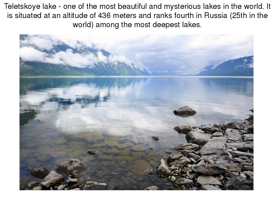 Teletskoye lake - one of the most beautiful and mysterious lakes in the world...