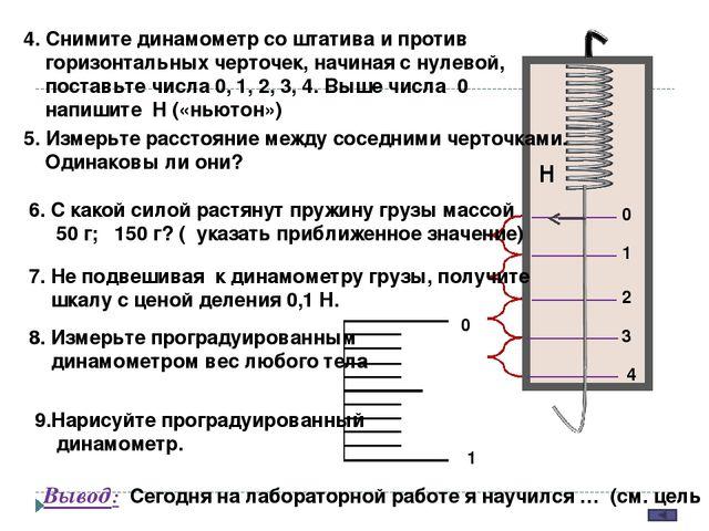гдз физика 7 класс грачев погожев селиверстов