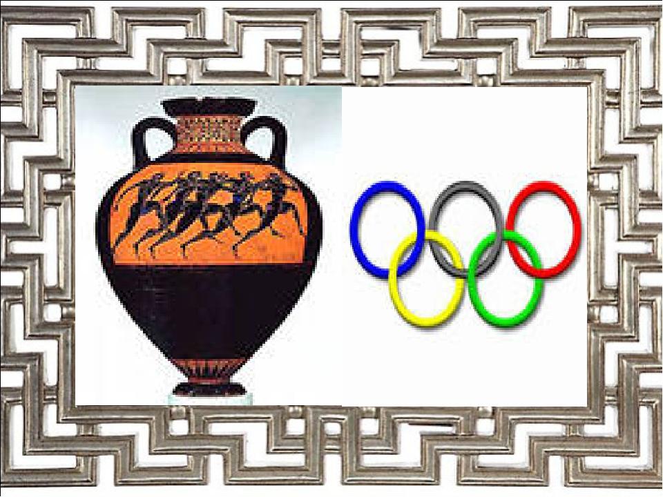 Рисунок к олимпийским играм в древности