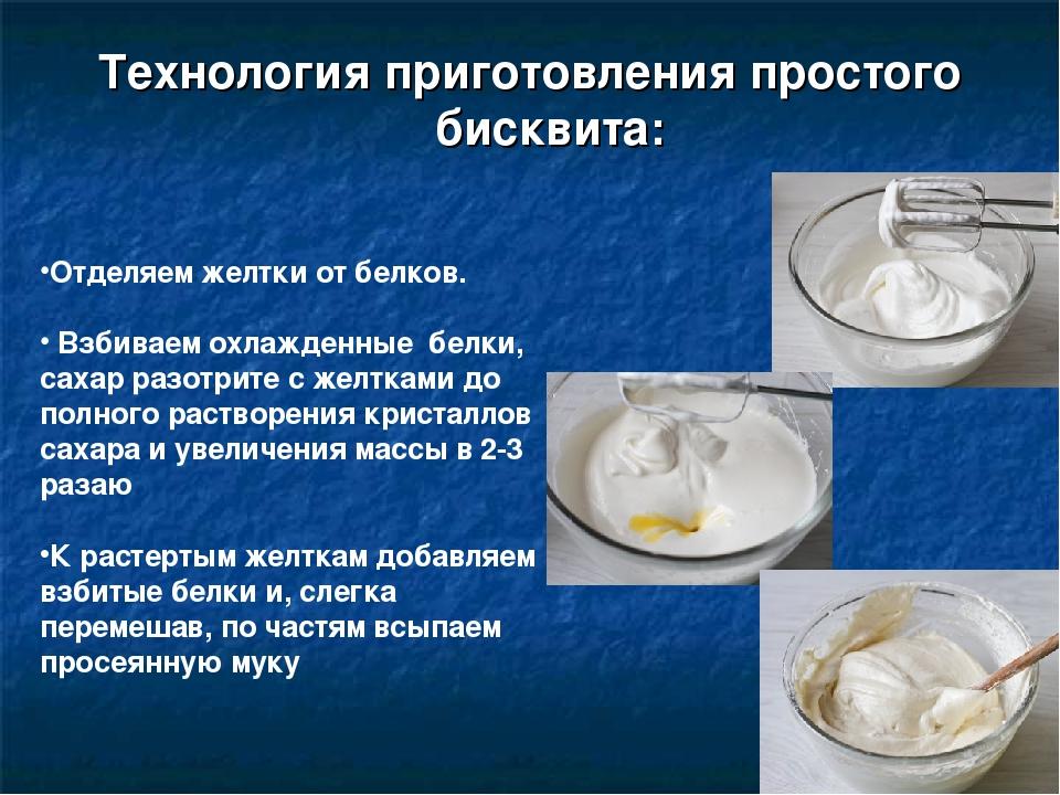 Хранение яиц - Технология