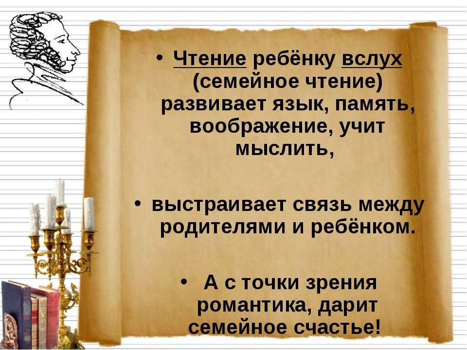 Сочинение на ЕГЭ по русскому языку  Сайт Перовой И Н