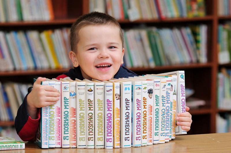 путешествие фото книги вы читаете детям покажите город