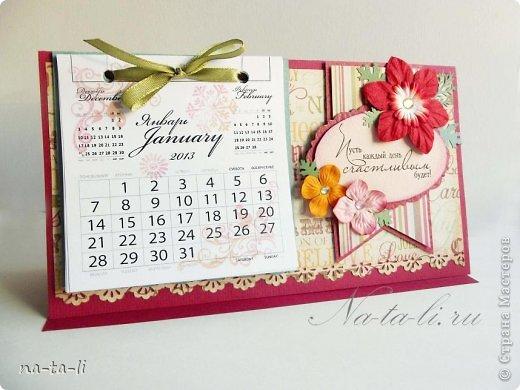 Как сделать календарь своими руками с
