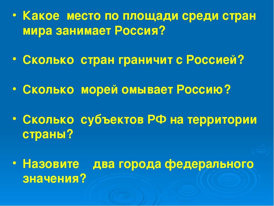 московский банк сбербанка россии г москва инн 7707083893 кпп 773643001